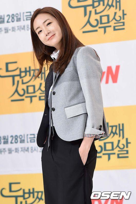 "kwon sang woo bi chi trich vi ""dung cham"" ban dien - 5"