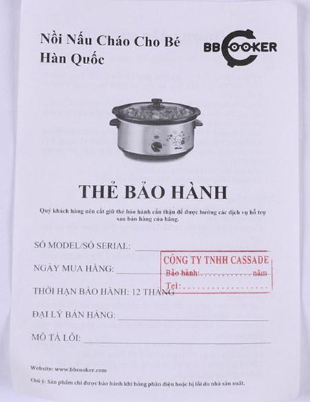 bi quyet nau chao cho be cuc nhan van ngon - 9