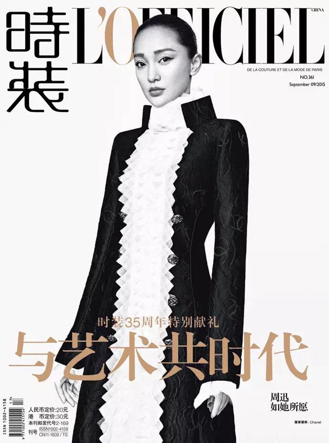 Châu Tấn được tạp chí L'Officiel lựa chọn làm gương mặt trang bìa trong ấn phẩm kỷ niệm 35 ngày ra đời của tạp chí này.