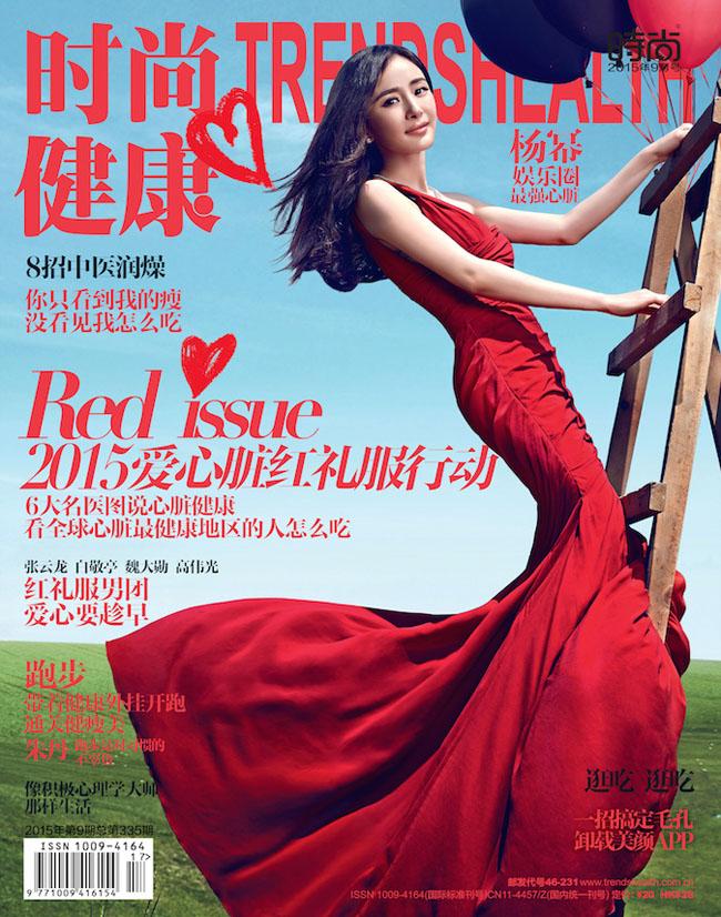 Dương Mịch trở thành gương mặt thân quen của khán giả khi xuất hiện trên làng loạt những trang báo lớn trong tháng 9 này.