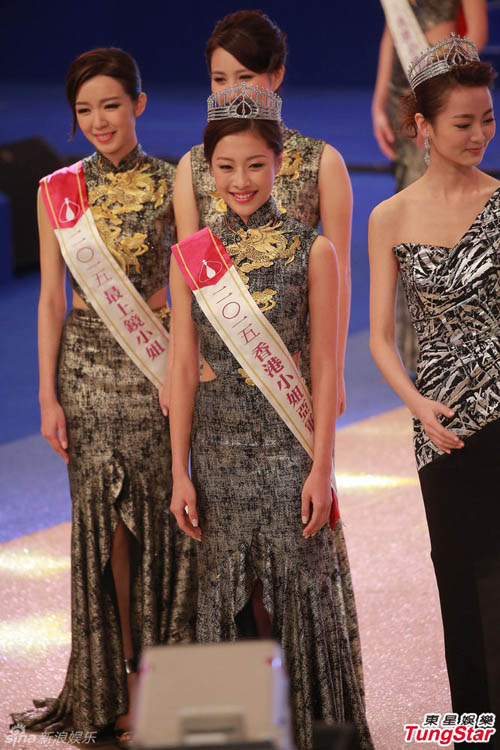 nhan sac de thuong cua tan hoa hau hong kong 2015 - 13