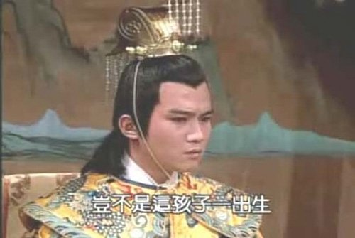 """nhung dien vien """"bao thanh thien"""" sau 22 nam len song gio ra sao? - 15"""