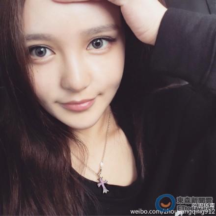 """sunye (wonder girls) tro thanh """"nu than sinh no"""" - 6"""