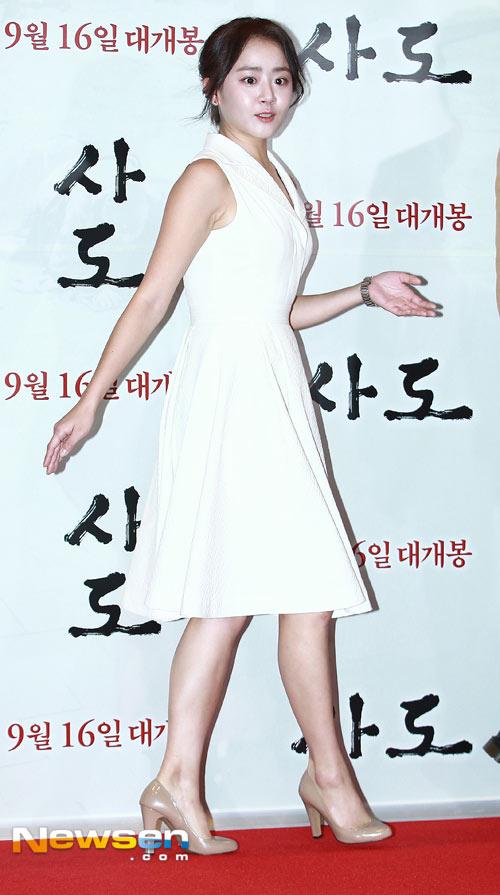 """""""em gai quoc dan"""" moon geun young lo than hinh beo u - 2"""