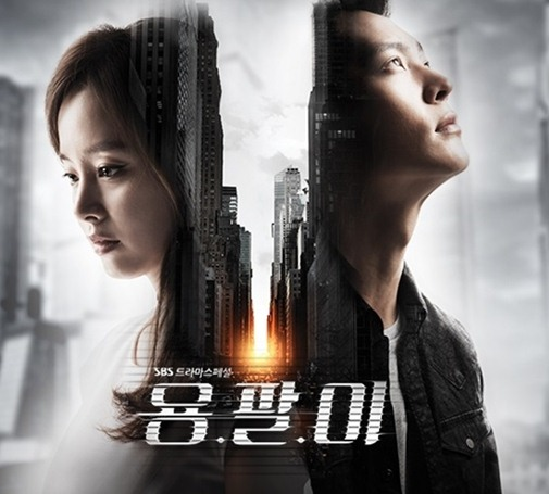 ro tin kim tae hee va doan phim yongpal den da nang - 1