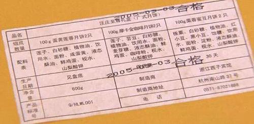 tq: giat minh banh trung thu de 10 nam van khong hong - 3