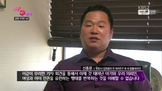 ban gai cu up mo kim hyun joong khong muon nhan con - 1