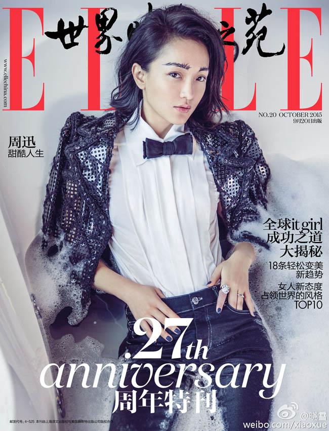 Châu Tấn - gương mặt trang bìa của Elle số tháng 10/2015, kỷ niệm 27 năm từ ngày Elle xuất hiện tại thị trường Trung Quốc.