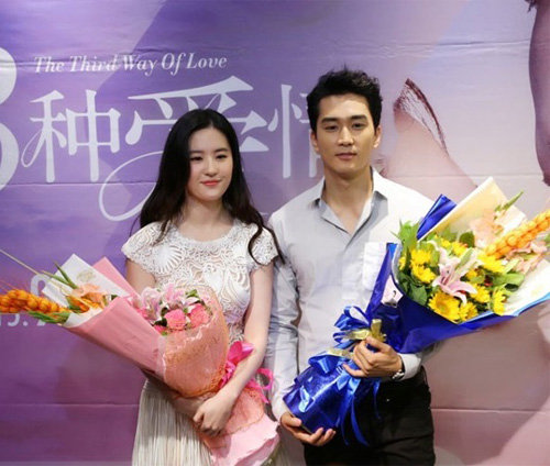 day song tin luu diec phi - song seung hun ket hon - 1