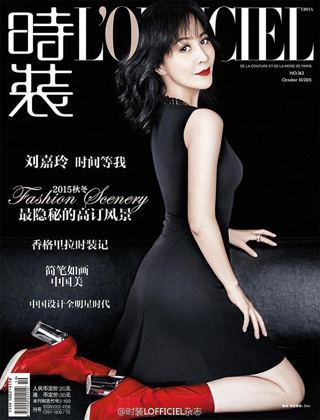 Lưu Gia Linh hiện diện trên trang bìa của tạp chí L'Officiel với nhan sắc quyến rũ khó có thể tìm thấy ở những phụ nữ tuổi 50.
