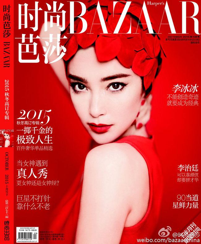 Lý Băng Băng rực rỡ sắc đỏ trên tạp chia Harper's Bazaar số tháng 10/2015.
