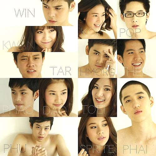 "phim hoc duong thai - trao luu chua bao gio ngung ""hot"" - 4"