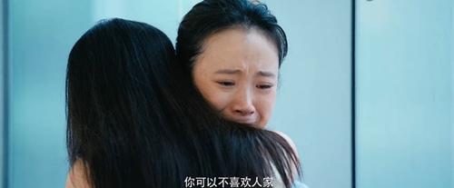 """Lưu Diệc Phi khiến trai trẻ """"phát điên vì tình"""" - 2"""