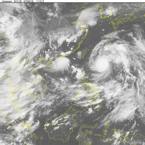 Xuất hiện siêu bão Nepartak gần Biển Đông-2