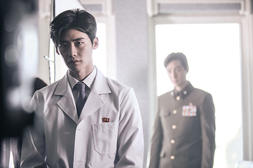 "lee jong suk - my nam ""so nho"" cua man anh han - 4"