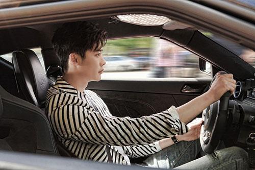 "lee jong suk - my nam ""so nho"" cua man anh han - 5"