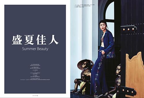 Mâu Thủy lên trang bìa tạp chí thời trang Macao-1