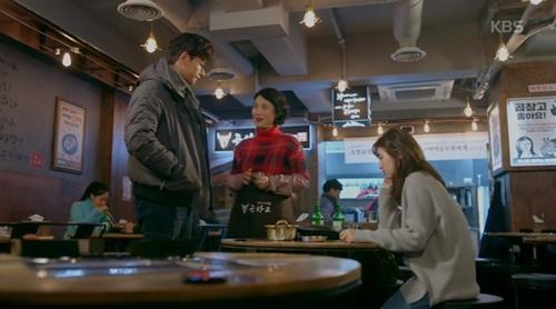 """""""Yêu không kiểm soát"""" tập 1: Suzy bị ngôi sao ném tiền vào mặt-3"""