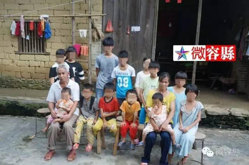 cap vo chong trung quoc sinh 15 con trong vong 21 nam - 1