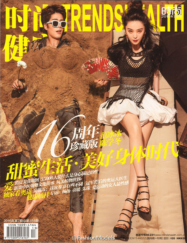'Bỏ rơi' người yêu Lý Thần, Phạm Băng Băng cặp kè cùng trai trẻ 9X đi biển sưởi nắng trên bìa tạp chí Trendshealth nhân kỷ niệm 16 năm tạp chí này xuất bản số đầu tiên tại đại lục.