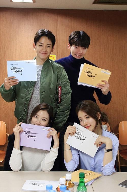 kim woo bin, suzy hao hung chao fan bang tieng viet - 3