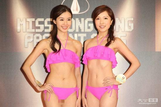 ngoi sao 24/7: a hau hongkong bi mat cap ke ty phu da co 3 con - 2