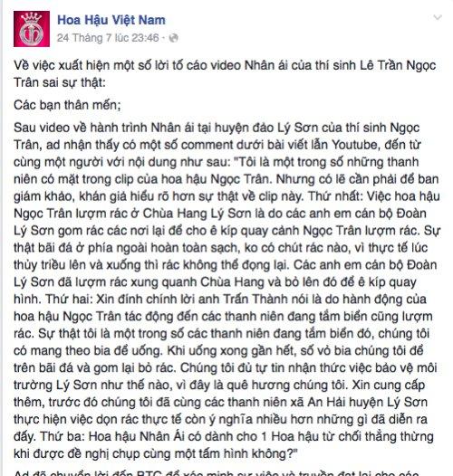 "hoa hau viet nam 2016:  su that viec ""ban sao vo duy nhan"" bi to lua doi, thieu than thien - 4"