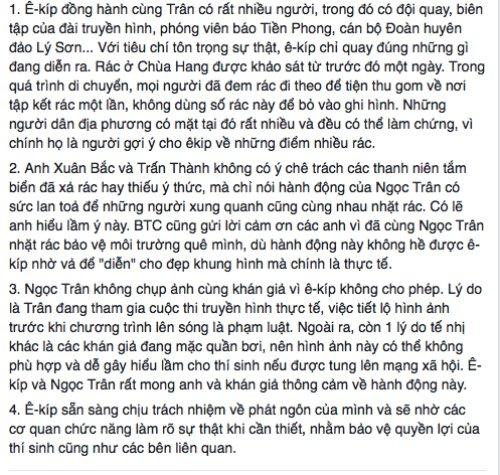 "hoa hau viet nam 2016:  su that viec ""ban sao vo duy nhan"" bi to lua doi, thieu than thien - 5"