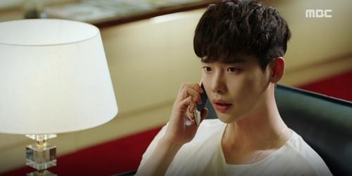 """hai the gioi"" tap 4: cuoi cung thi lee jong suk da ngung ""song ao"" - 4"