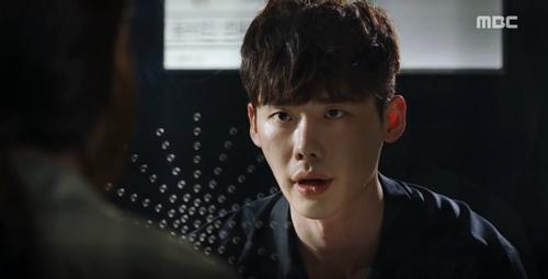 """hai the gioi"" tap 4: cuoi cung thi lee jong suk da ngung ""song ao"" - 7"