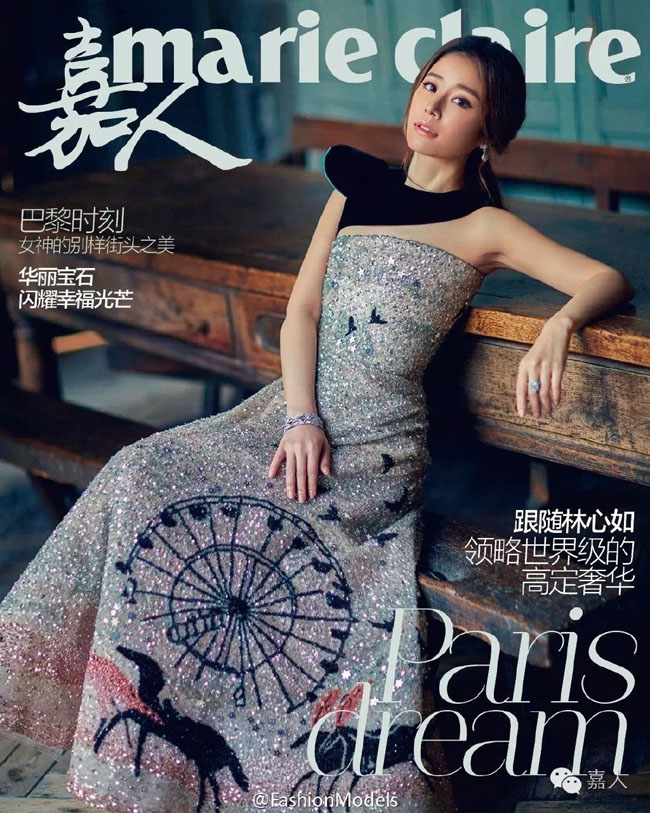 Lâm Tâm Như đẹp ngất ngây trong bộ ảnh trang bìa của tạp chí Marie Claire số tháng 9/2016.
