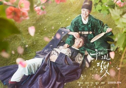 """tuyen tap phim han khong xem """"kieu gi cung hoi han"""" trong thang 8 - 1"""
