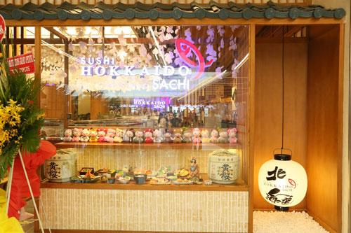 an sushi ngon o dau? - 6