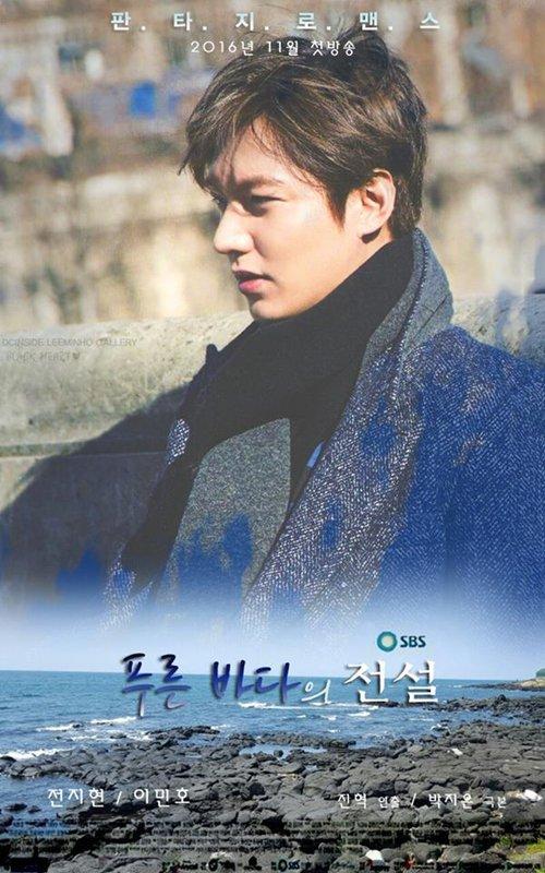 "trai qua hai kiep, lee min ho van me met ""nang tien ca"" jeon ji hyun - 1"