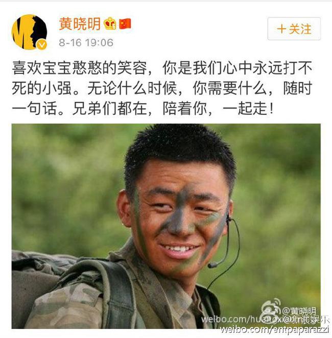 "huynh hieu minh len tieng ung ho ""anh de cbiz"" sau khi bi vo ""cam sung"" - 4"