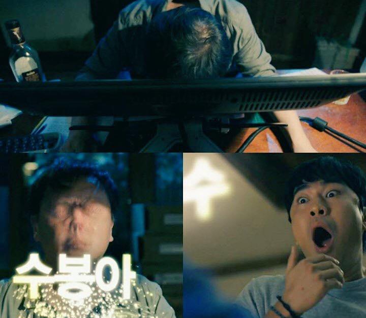 """hai the gioi"" tap 9: han hyo joo chet lang vi lee jong suk da quen co - 13"