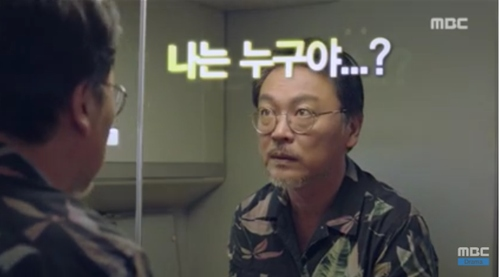 """hai the gioi"" tap 9: han hyo joo chet lang vi lee jong suk da quen co - 10"