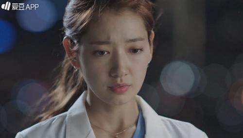 chuyen tinh bac si tap 18: sau tat ca, kim rae won lai om hon park shin hye - 12