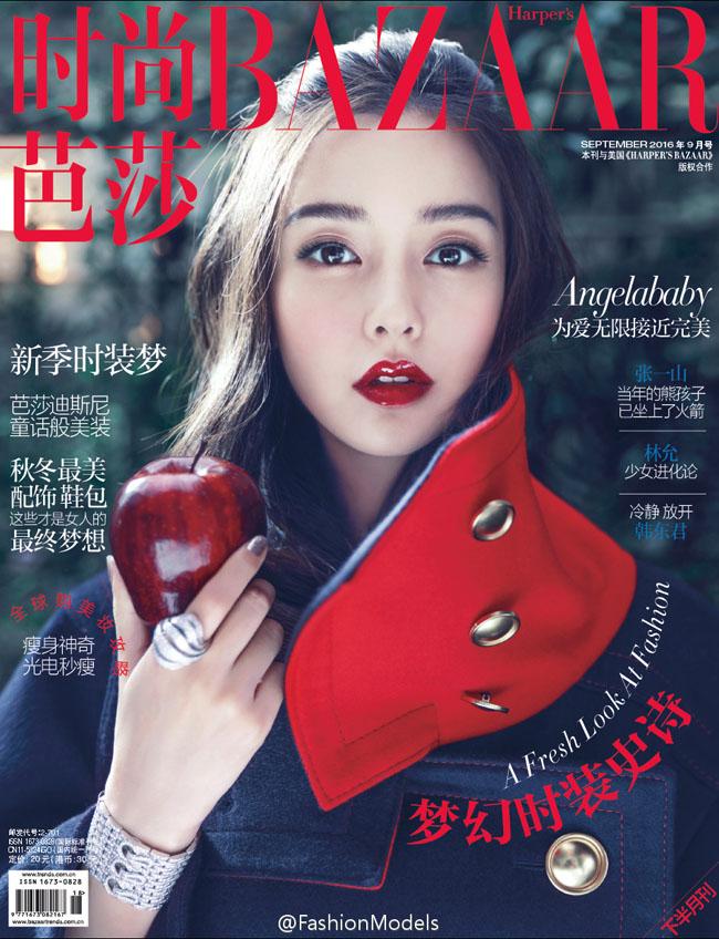 Angelababy đẹp tựa công chúa bước ra từ truyện cổ tích trên trang bìa của tạp chí Harper's Bazaar số mới nhất.