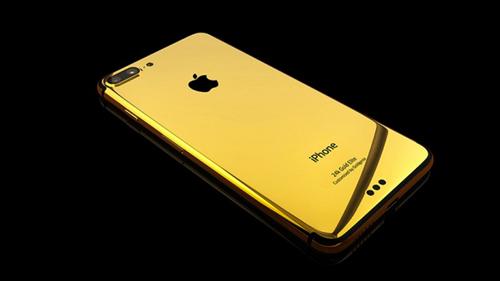 cong ty chuyen ma vang dien thoai lo cau hinh iphone 7 - 2