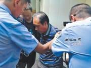 Tin tức - TQ: Bắt kẻ hiếp, giết 11 người sau 3 thập kỷ lẩn trốn