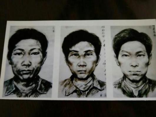 Truy 60.000 năm trước để bắt kẻ giết, hiếp 11 người ở Trung Quốc-4