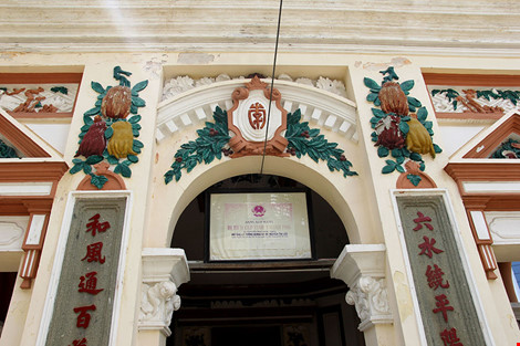 Choáng ngợp khu mộ cổ của bá hộ giàu nhất Sài Gòn xưa-2