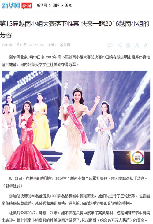 Báo chí nước ngoài viết về cuộc thi Hoa hậu Việt Nam 2016-2
