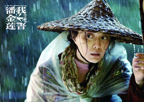 """bi ban trai ly than che xau, pham bang bang """"vui buon lan lon"""" - 3"""