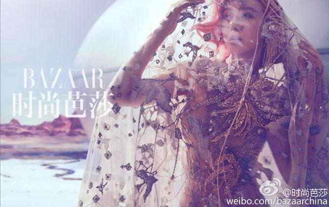 Phạm Băng Băng trở thành gương mặt trang bìa cho tạp chí Harper's Bazaar nhân kỷ niệm 30 năm tạp chí này có mặt ở Trung Quốc.