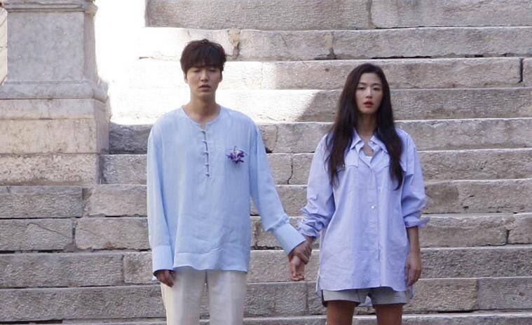 lee min ho au da voi con do, keo tay jeon ji hyun cung chay tron - 1