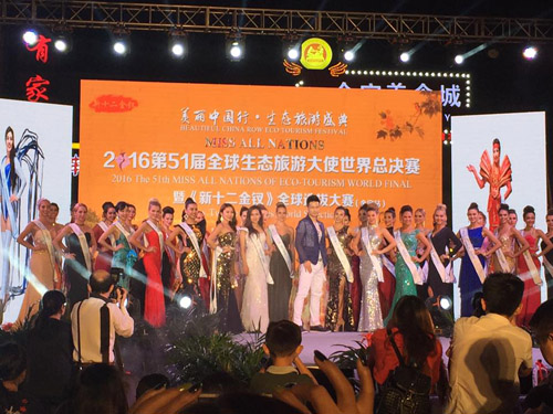 lai thanh huong thang the, lot top 12 nguoi dep moi tai miss all nations - 5