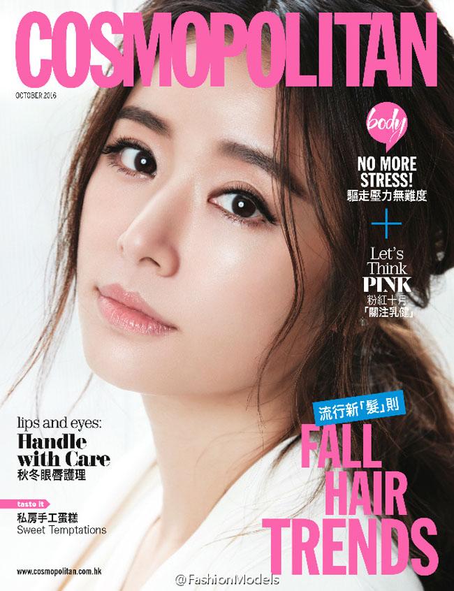 Lâm Tâm Như khéo léo giấu bụng bầu khi xuất hiện trên tạp chí Cosmopolitan số tháng 10/2016.