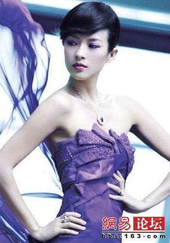 10 sao Hoa ngữ tai tiếng nhất làng giải trí 2010 - 1